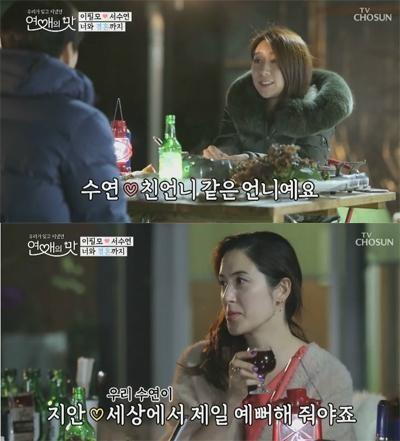 '연애의 맛' 이병헌 동생 이은희 누구? 미스코리아 출신 방송인