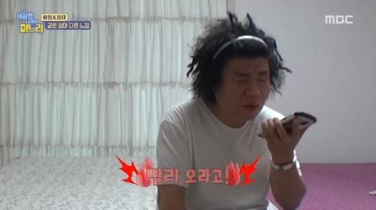 '이나리' 분노 유발 오정태, 역지사지도 안 통할 줄이야[어제TV]