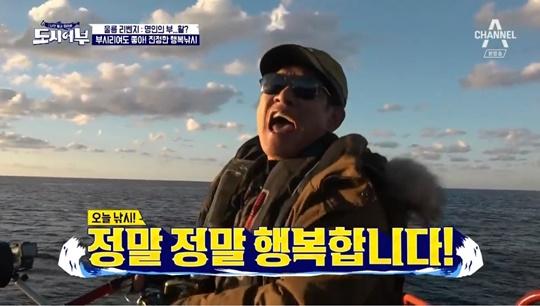'도시어부' 대물 참돔 못 잡았지만 웃음만큼은 대물 낚았다 [어제TV]