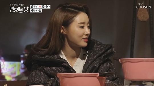 """'연애의맛' 황미나, 김종민에 진심고백 """"날 안 좋아하는 것 같아, 방송이라 적당히?"""""""