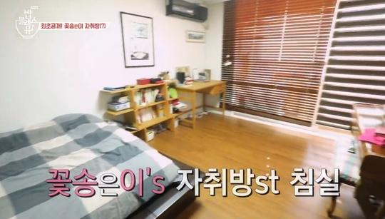 """'밥블레스유' 송은이, 소녀 감성 넘치는 방 공개 """"자취방 스타일"""""""