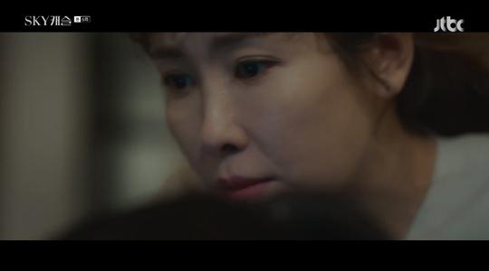'SKY 캐슬' 이태란, 문제의 영재 일기장 봤다 '충격'(종합)