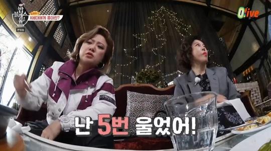 """'밥블레스유' 최화정X김숙 """"'보헤미안 랩소디' 볼 때마다 울었다"""""""