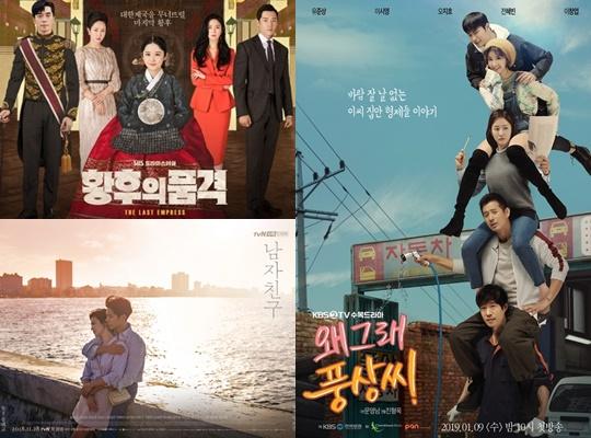 김순옥vs송♥박vs문영남, 오랜만에 볼만한 시청률 전쟁[TV와치]