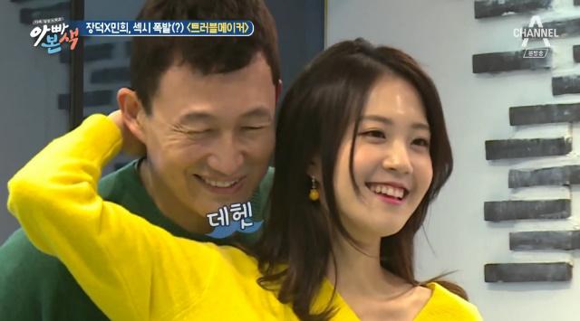 아빠본색 권장덕, 딸 영하와 '트러블메이커' 댄스 도전[결정적장면]
