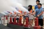 소방청, 한국119소년단 여름방학 캠프