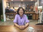 차별없는 달콤한 안식처…비정규직노동자의 집 '꿀잠' 1주년