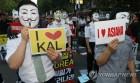 """대한항공·아시아나 직원들 24일 다시 촛불 든다…""""총수 퇴진"""""""