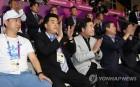 이총리, 김일국 北체육상과 '단일팀 여자농구' 관람