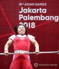 북한 리성금, 내가 아시아 여자 역도 챔피언