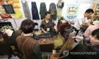 제주 로하스 박람회 내달 개최…10개국 바이어 참가
