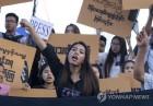 """압박받는 미얀마…ICC 예비조사·유엔 """"탄압 가늠조차 어려워"""""""