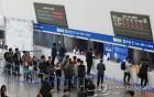 코레일, 연휴기간 열차 237회 증편…총 4천294회 운행