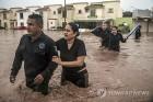 '물벼락' 멕시코 북부 비상사태…3명 사망·3명 실종