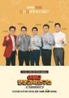 게임에 숨은 인문학…tvN '어쩌다 행동과학연구소'