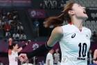 김연경 등 여자배구, '도쿄올림픽 시작점' 세계선수권 출격