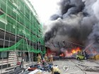 가족 간 칼부림에 교통사고·화재…연휴 사건·사고 '얼룩'