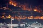 동해안산불방지센터 업무 돌입…재난성 대형산불 없어질까