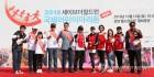 '2018 국제어린이마라톤'