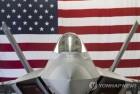 허리케인에 미 공군기지도 큰 피해…F-22 17대 파손