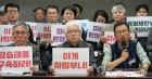 유치원비리 규탄·사법적폐 청산 요구…오늘 서울서 대규모집회