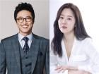 박신양-고현정, '동네변호사 조들호2'서 만난다
