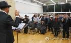 조선의열단 창단 99주년 기념식