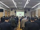 조선의열단 창단 99주년 기념식 개최