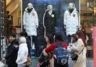 주말 백화점 겨울옷 특가전…롱패딩·모피 할인 판매