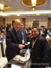 '제10차 국제적십자사연맹 아시아태평양지역회의'