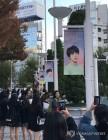 [韓流]BTSの東京ドーム公演 2日目も盛況