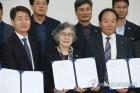 광주-강진 고속도로 공사 집단민원…권익위 중재로 해결