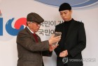 래퍼 비와이, 3·1운동 100주년 기념사업 홍보대사 위촉