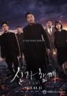 다사다난 한국영화계…이변 속출·리메이크·여성영화 강세