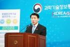 '향후 60년 가동' 기존 원전 안전성 향상에 6천700억 투입