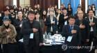 2018 청년 유네스코 세계유산 지킴이 우수활동 경진대회