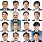 '차관급 인선' 16명 중 광주 동신고만 셋…호남 5명 최다