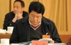 '궈원구이와 결탁' 중국 前국가안전부 부부장 무기징역형