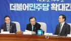 """민주, '서영교·손혜원 악재' 촉각…""""해명 들어봐야"""" 신중 모드"""