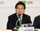 """정동영 """"의원수 늘리되 세비 반으로 줄이자…시민형 의원으로""""(종합)"""