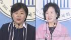 민주, 손혜원·서영교 파문확산 곤혹…당직·국회직 배제 유력(종합)