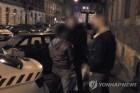 '풋볼리크스' 운영 30대 포르투갈인 헝가리서 체포
