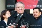 양승태 사법부 '사법행정권 남용 의혹' 사태