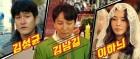 SBS, 토요극 없애고 '열혈사제' 금토 밤 10시 편성