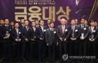 '제8회 연합인포맥스 금융대상' IB부문에 NH투자증권