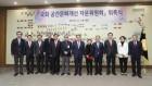국회의장 직속 '국회 공간문화개선 자문위' 출범