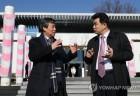 김일국 北체육상, 스위스 IOC 방문 마치고 오늘 귀국
