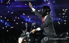 인도네시아, 2032년 하계올림픽 유치의향서 IOC에 제출