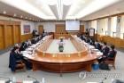 대법, '양승태 재판관여 창구' 수석부장판사회의 폐지