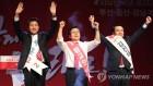 한국당, 오늘 '민심 바로미터' 수도권서 마지막 합동연설회